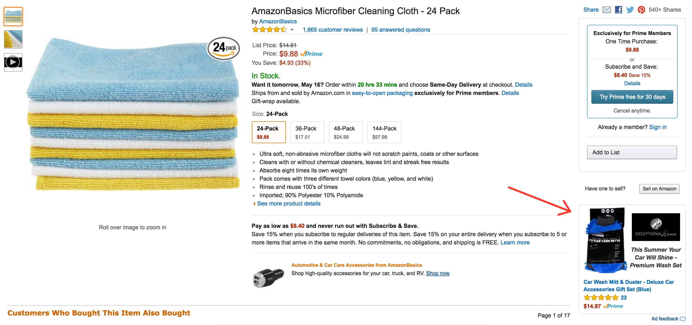 AMS Amazon product display ad